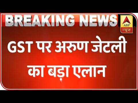 GST Standard Slab To Be Fixed At 15%, 12-18% Slabs To Done Away With   ABP News