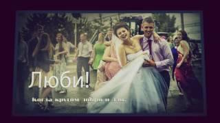 свадьба фото видео спасск дальний кирилл ксения