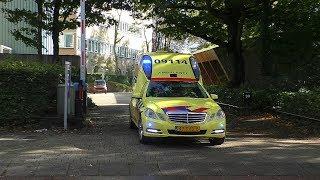 A1 Verschillende (Solo) Ambulances in Utrecht!