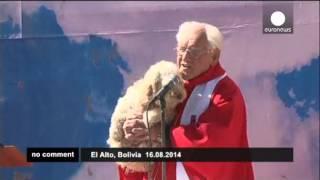 Благословение собак в Боливии