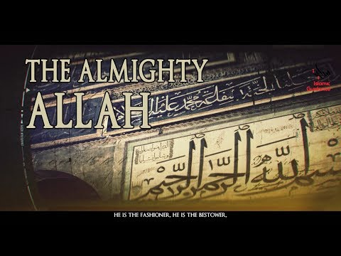 Almighty Allah