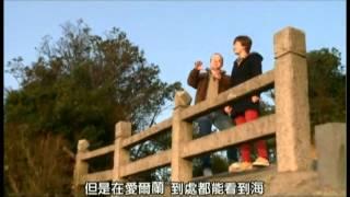 """""""Joy in China"""" presented by David Foley. Taimu Mountain, Fuding, Fujian"""