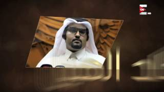 بالفيديو.. معارض قطري يكشف فساد دولة 'تميم وموزة' غدًا
