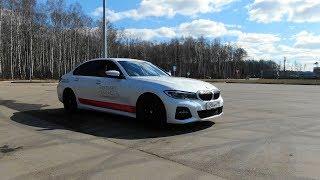 Новая BMW 3 series 2019 !  Бешеные Эмоции ОТ ТЕСТ Драйва BMW 330i