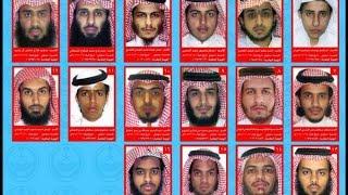 بيان وزارة الداخلية حول تفجير مسجد العنود وتعلن عن أسماء وصور 16 مطلوبا