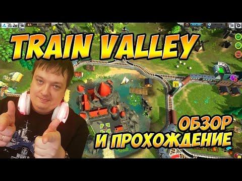 Игра Маневры на железной дороге онлайн Railroad Shunting