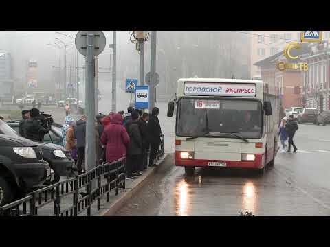 Где автобус ждать?_22.10.2019_СольТВ
