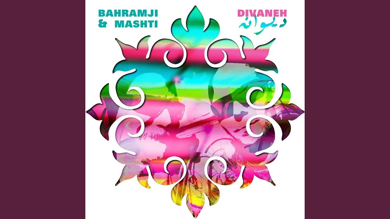 Download Divaneh