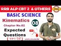 # RRB ALP CBT 2 & OTH. || BASIC SCI. || Kinematics || Expected Que. || By VIVEK SIR || CLASS 08