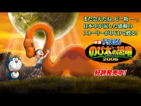 Doraemon Soundtrack 87: Sayonara, Pii Suke