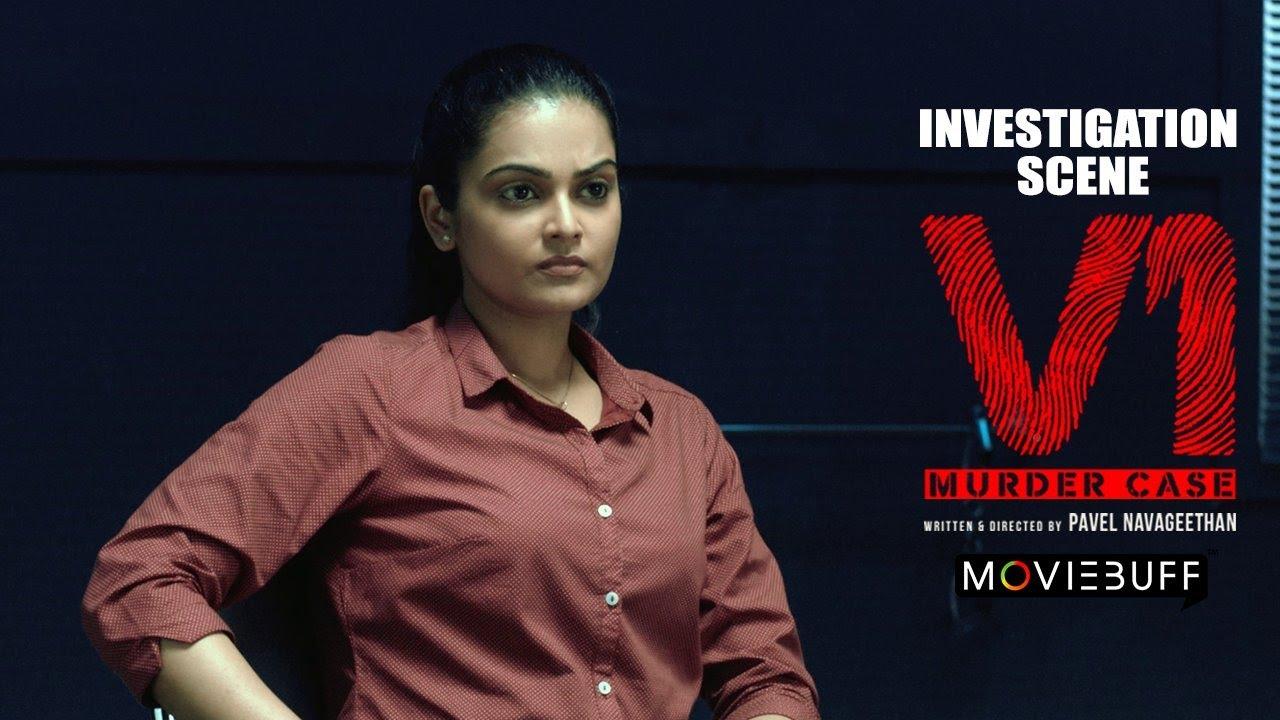 V1 - Investigation Scene | Sneak Peek 03 | Ram Arun Castro, Vishnupriya Pillai | Pavel Navageethan