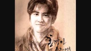 어느 60대 노부부의 이야기 - 홍경민(Hong Kyung Min)