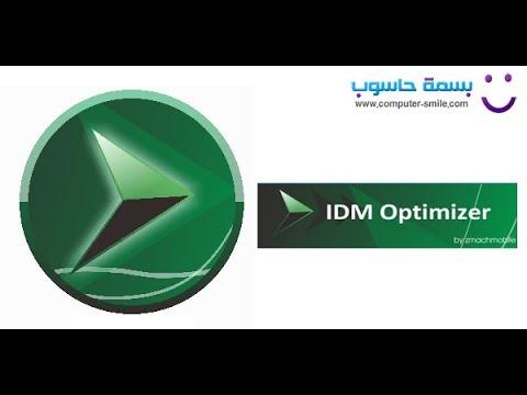 قم بتسريع برنامج التحميل Idm باستخدام الأداة Idm Optimizer Youtube