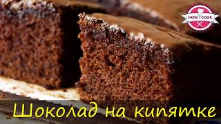 🔴Шоколадный бисквитный торт рецепт | как приготовить шоколадный бисквит в домашних условиях