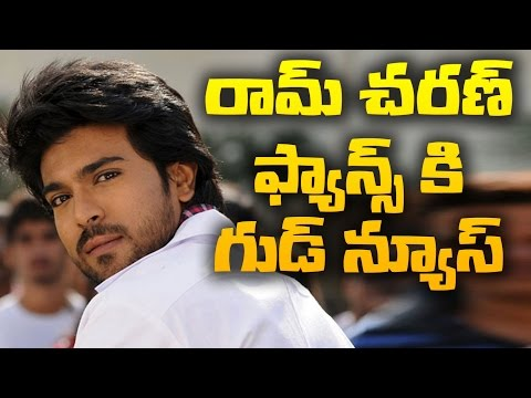 Good news for Ram Charan fans || #RamCharan || #RC11