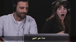 أزواج يشاهدون الأفلام الإباحية معا لأول مرة - مترجم عربي