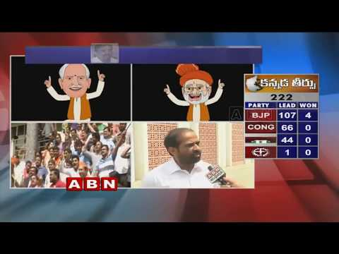 Karnataka Assembly Elections 2018 Results | BJP Crosses Magic Number 112 In Leads,Yeddyurappa Leads