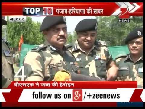 Top 10 Punjab - Haryana News