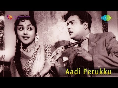 Kaaveri Oram Song Lyrics From Aadi Perukku