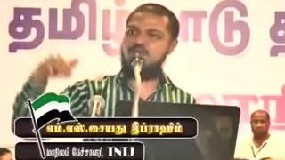 TNTJ சந்தித்த விவாதங்கள்..! ஈரோடு பொதுக்குழு 26.04.2015