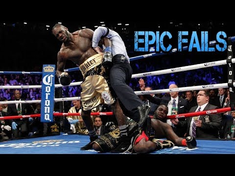 Deontay Wilder's Epic Fails #BumSquad