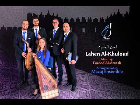 Lahen Al-Khuloud - Mazaj Ensemble | لحن الخلود - فرقة مزاج