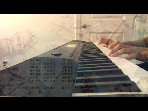 A/Z - Hiroyuki Sawano (Aldnoah Zero ED): Piano Cover