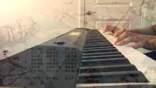 A/z Hiroyuki Sawano Aldnoah Zero Ed: Piano Cover