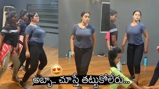 Actress Poorna Hot Dance Practice Video || Shamna Kasim Dance Videos || Cinema Culture