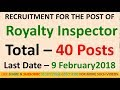 Royalty Inspector Recruitment in Gujarat Mineral Research and Development Society Last Date – 9/2/18