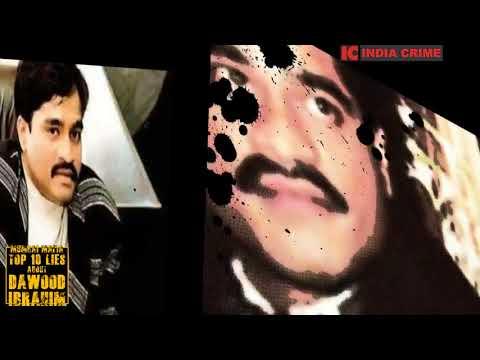 Mumbai Mafia Top 10 Myths & Lies About Dawood Ibrahim thumbnail