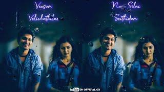 Tamil Whatsapp Status Video Love Song New💕2021 Love Mashup mix💕Feeling Songs Tamil💕nanee songs