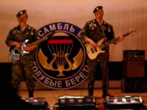 Blue berets - VDV LIVE