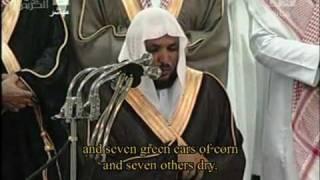 Maher Al-Muaiqly (ماهر المعيقلي) : Sourate Yusuf (12); Versets 1 à 57