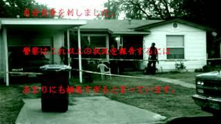 人喰いゾンビ事件…【ガチ】