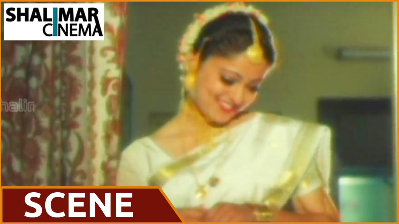 Anveshana - Telugu Movie