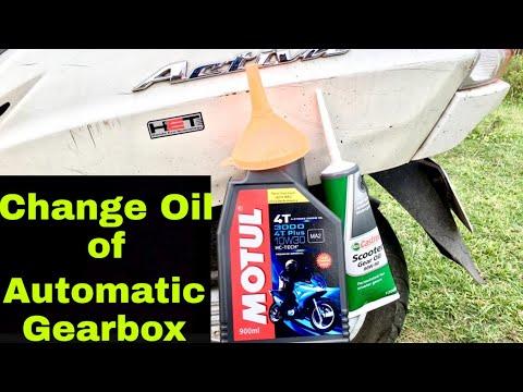 CHANGE GEAR BOX OIL & ENGINE OIL OF HONDA ACTIVA