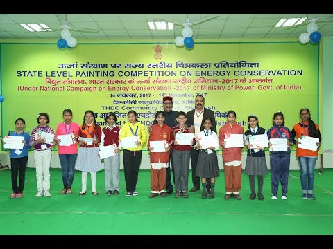 State Level Painting Competition on Energy Conservation - 2017 | Ministry of Power | THDCIL