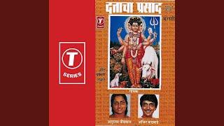 Dutt Guru Aale