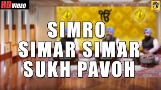 New Shabad | Simro Simar Simar Sukh Pavoh  | Bhai Malkiat Singh Khalsa | Ludhiana Wale