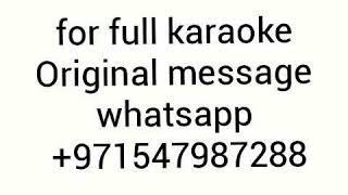 Pushpane ariyamo For full karaoke +971547987288