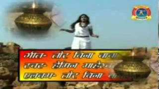 Tor Bina Baba Chhattisgarhi Remix 2012 DJ SYK