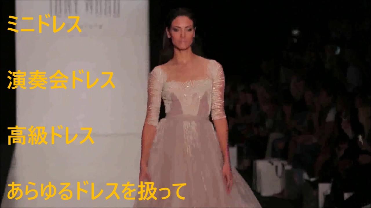 キャバドレス パーティードレス 安い ドレス卸問屋 東京 新宿 キャバドレス