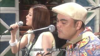 上戸彩Aya Ueto SMILE.