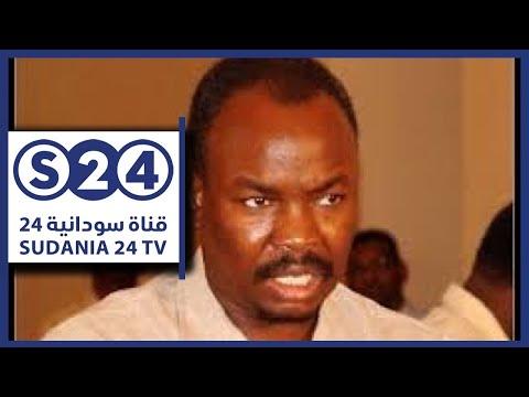 أحمد هارون يكشف ل التيار خفايا وتفاصيل إعلان الطوارئ في شمال كردفان - مانشيتات سودانية