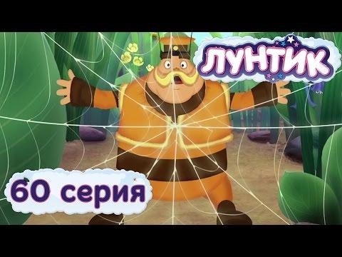 Смотреть мультфильм лего бэтмен на русском