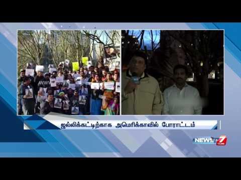 Protest against Jallikattu in Seattle, United States | News7 Tamil
