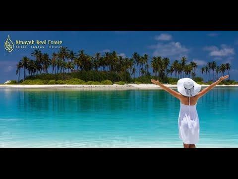 Amillarah Private Islands Dubai UAE