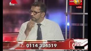Dawasa Sirasa TV 26th June 2019 Thumbnail