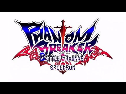 Phantom Breaker: BG Story Mode (Nightmare-Nagi-lvl50) Speedrun in 55:40